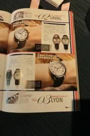 renoma17-montres