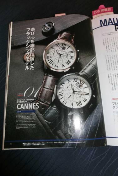 renoma6-montres