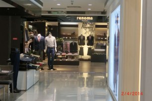 boutique-japon11-renoma