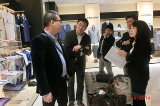 boutique-japon6-renoma