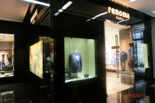 boutique-japon7-renoma
