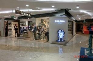 boutique-japon9-renoma