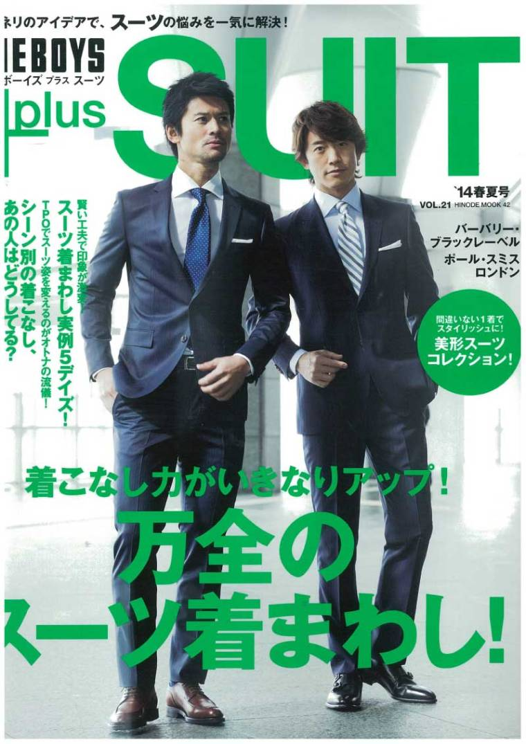 FINEBOYS-PLUS-SS-issue-1