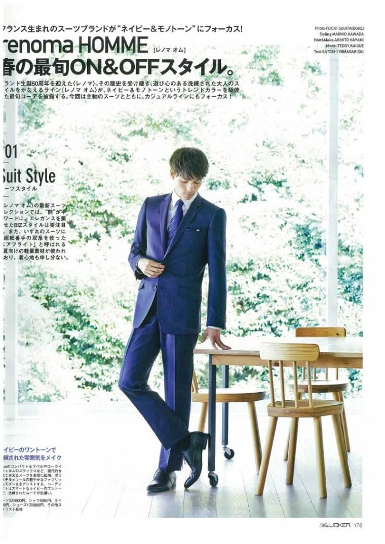 Men's-JOKER-May-issue-2