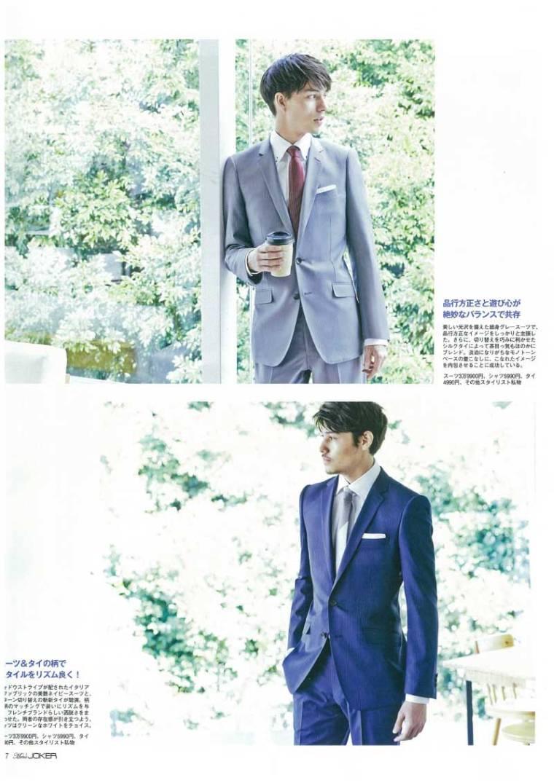 Men's-JOKER-May-issue-3