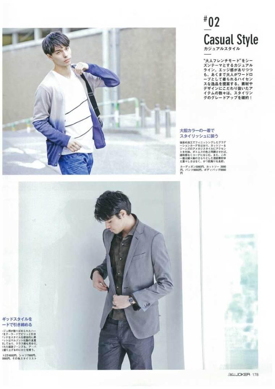 Men's-JOKER-May-issue-4
