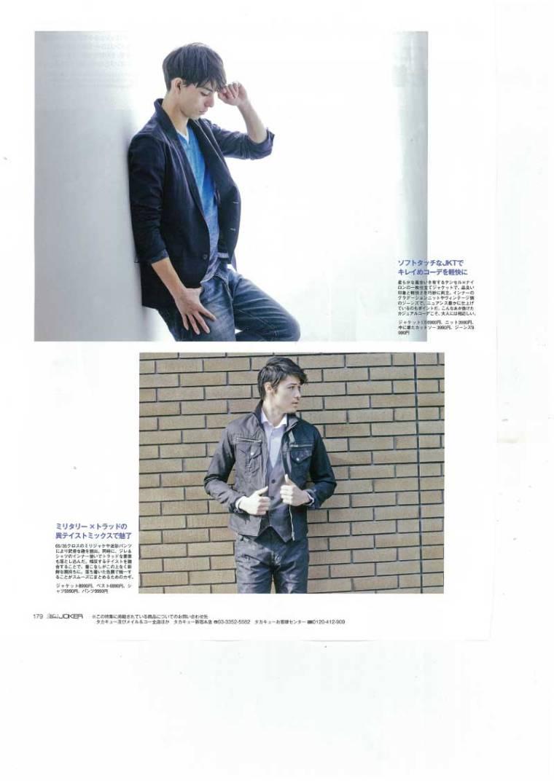 Men's-JOKER-May-issue-5