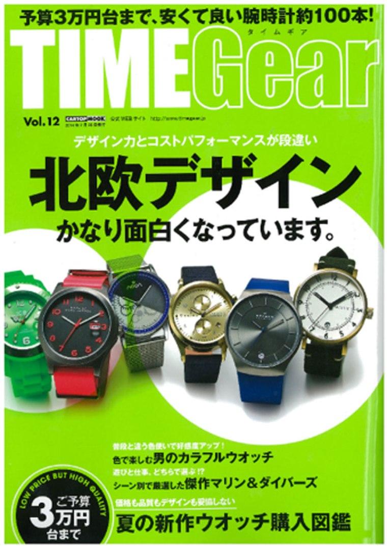 Time-Gear_July_00