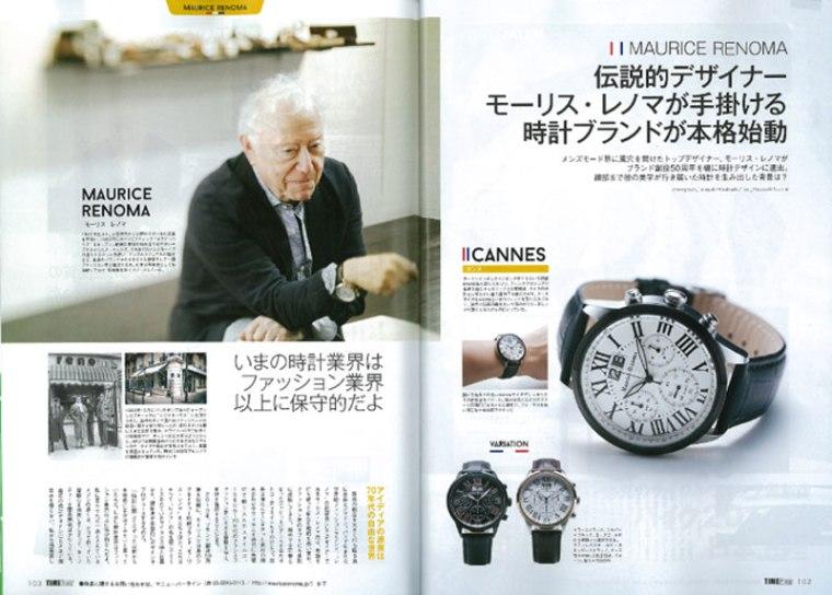 Time-Gear_July_01