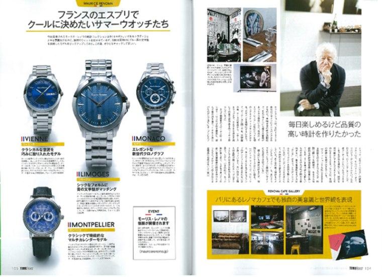 Time-Gear_July_02