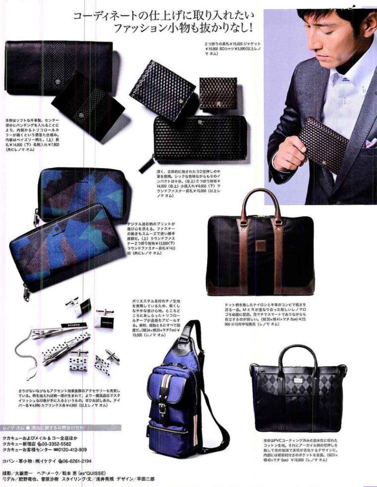 renoma-GAINER_PRESSE_DU_JAPON1
