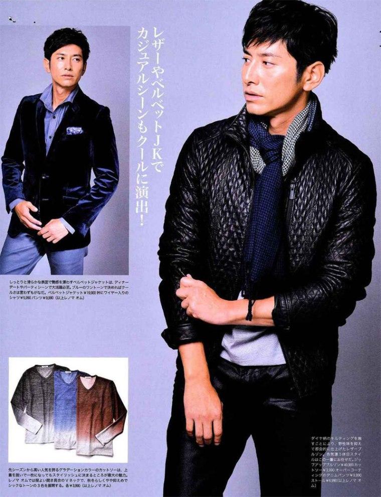 renoma-GAINER_PRESSE_DU_JAPON2