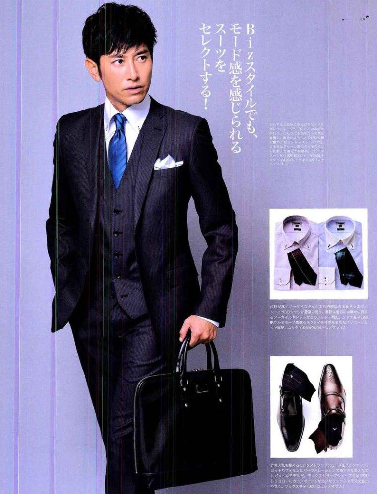 renoma-GAINER_PRESSE_DU_JAPON3