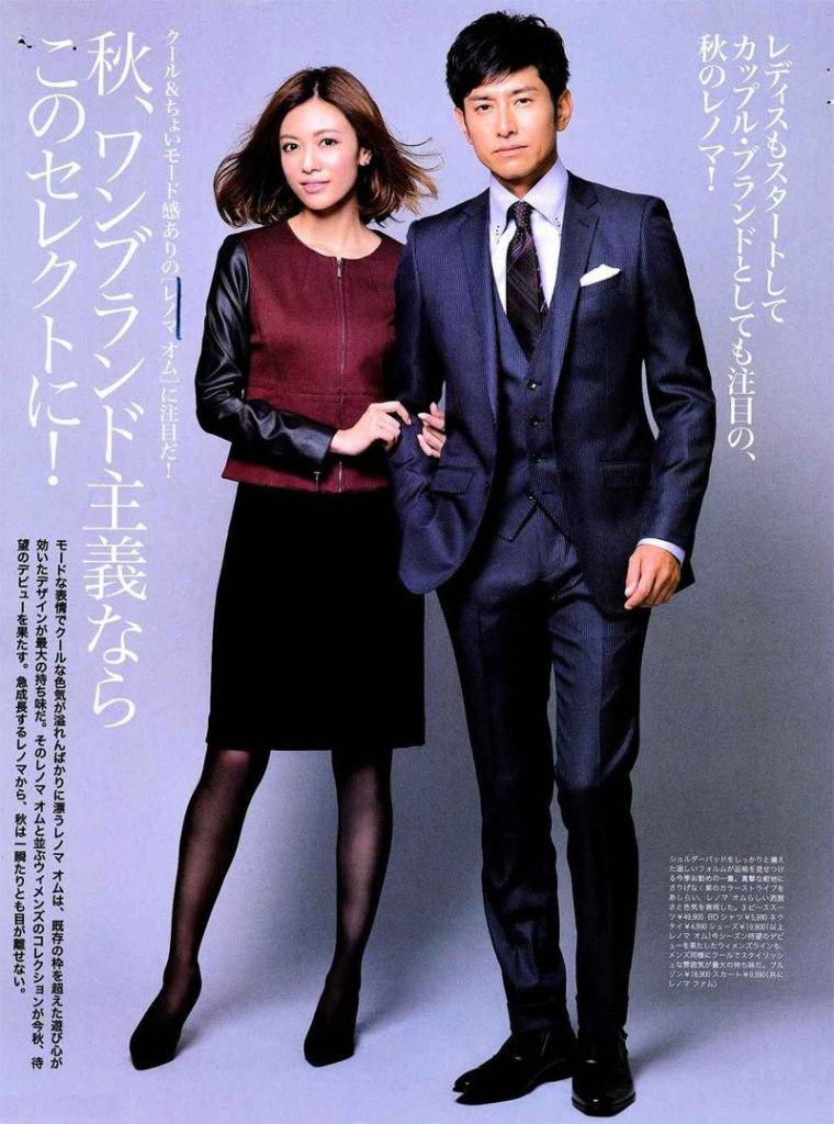 renoma-GAINER_PRESSE_DU_JAPON4
