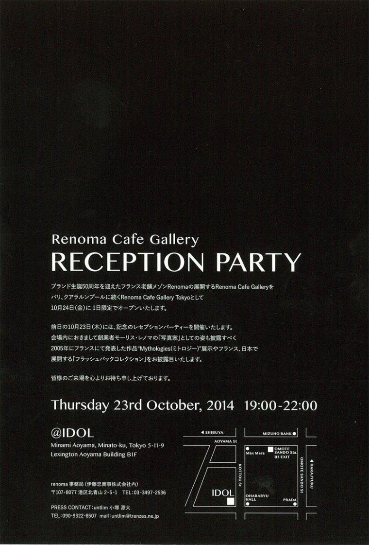 renoma-GQ-JAPAN2