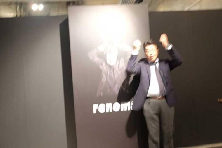 tokyo2-renoma