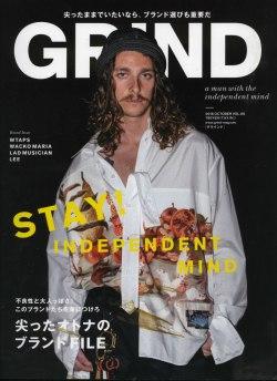 grind-mag-octobre-2016-1